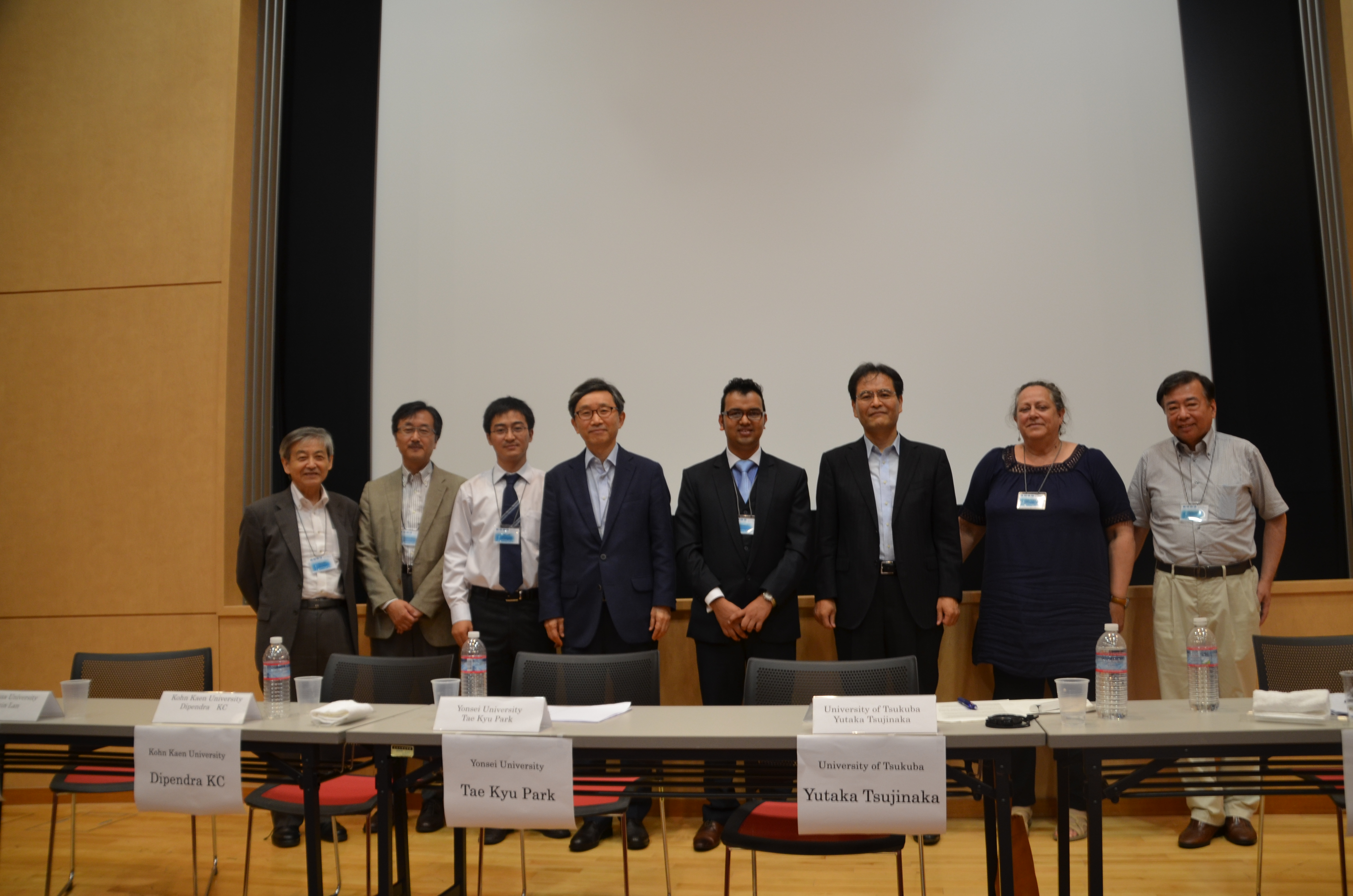 日本大学大学院法学研究科 | 第9回アジア太平洋地域大会が開催されました