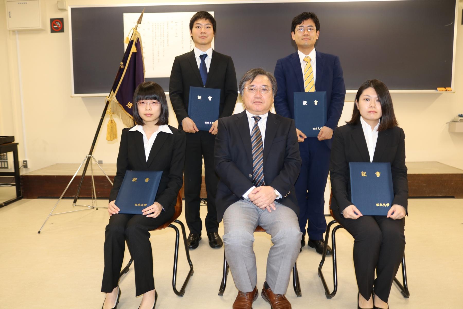 日本大学大学院法学研究科 | 平成28年度 奨学生証書 授与式が執り行わ ...